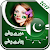 Pakistan Photo Frames 2017 file APK for Gaming PC/PS3/PS4 Smart TV