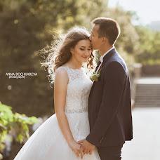 Wedding photographer Anna Bochkareva (Schotlandka). Photo of 10.09.2017