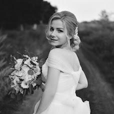 Wedding photographer Anastasiya Arseneva (nastyars). Photo of 07.05.2018