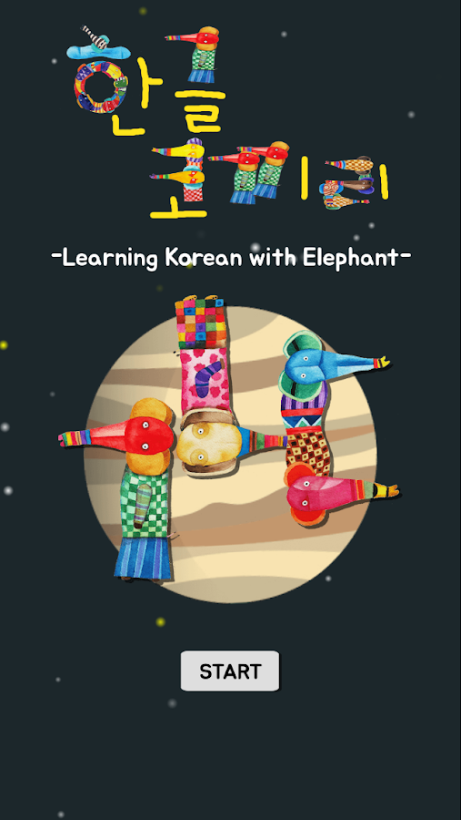 Learn and Play Korean Elephant- screenshot
