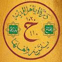Ratib dan Hizib Lengkap icon