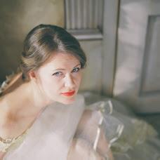 Wedding photographer Mariya Karetnikova (Karetnikova). Photo of 13.04.2015