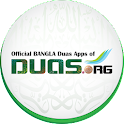 Bangla Duas icon
