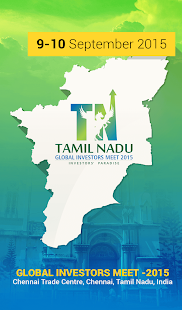 Tamil Nadu GIM- screenshot thumbnail