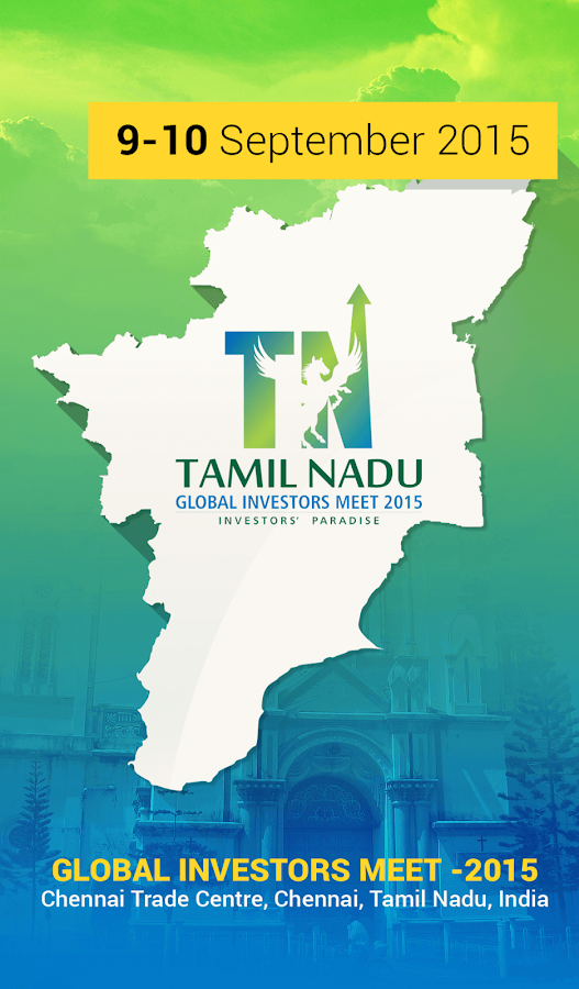 Tamil Nadu GIM- screenshot