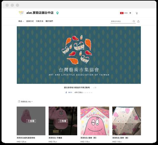 alattaichung storefront