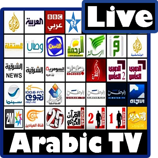 app insights tv arab