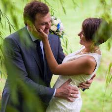 Wedding photographer Nikolay Zavyalov (NikolazPro). Photo of 05.10.2016