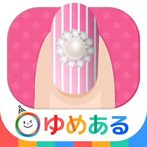 親子でおしゃれ!わたしのネイルアート 教育 App LOGO-APP開箱王