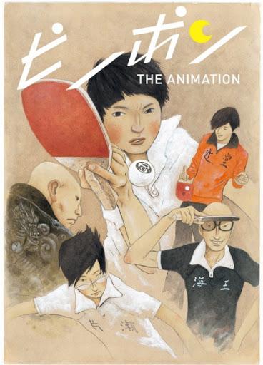 Ping Pong The Animation thumbnail