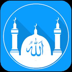 Islamic Bundle - Ramadan 2018