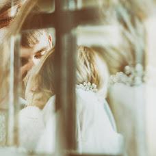 Wedding photographer Zakhar Zagorulko (zola). Photo of 30.03.2018