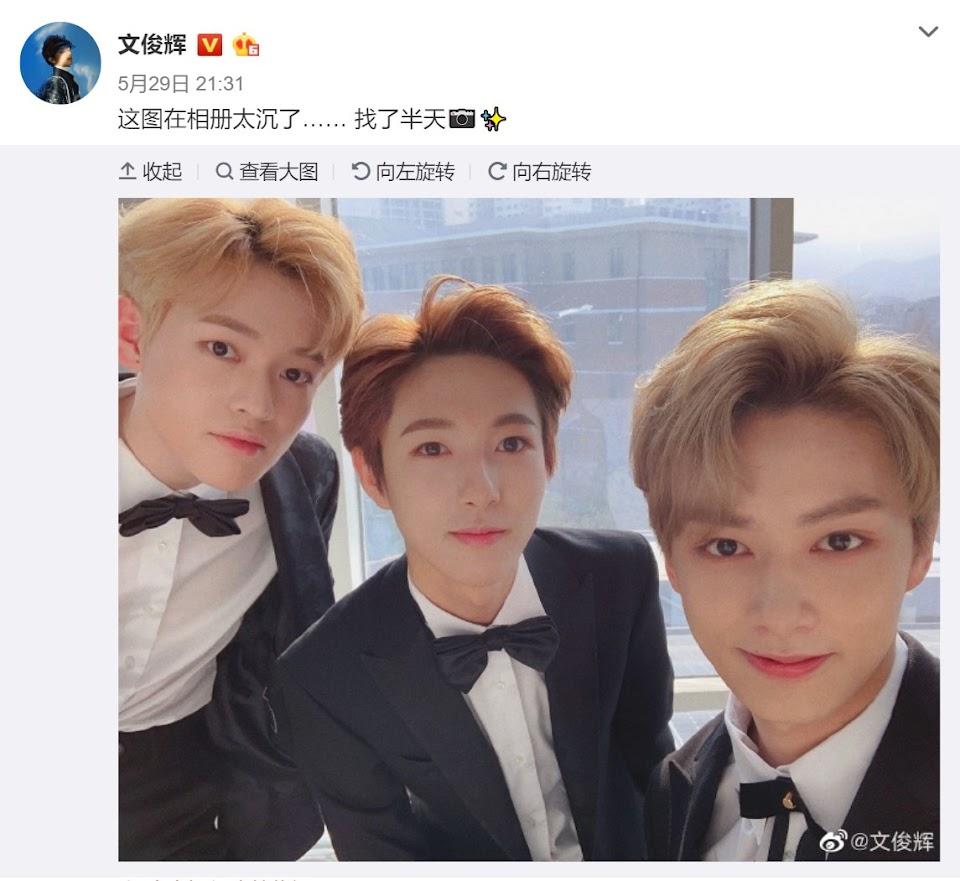 seventeen jun weibo nct dream renjun chenle