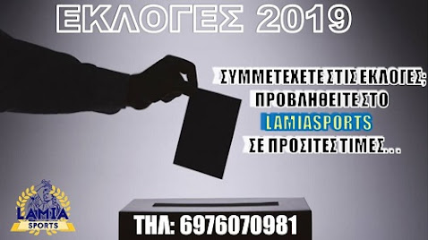 Ekloges 2019