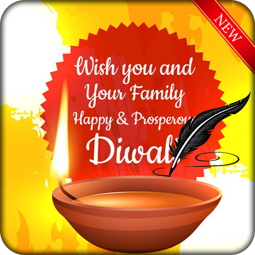 Diwali greeting card with name | Diwali Cards