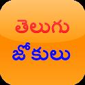 Telugu Jokes icon