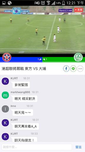 新聞必備免費app推薦|Yahoo新聞 -香港焦點線上免付費app下載|3C達人阿輝的APP