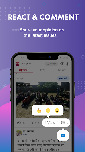 Circle: Your Local Network 2.8.19 screenshots 5