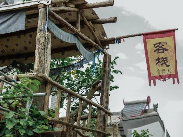 Xianyang He Shang Ju Inn