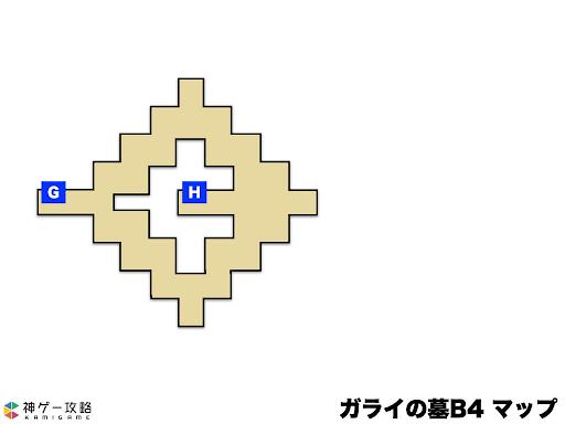 ドラクエ1_ガライの墓B4