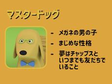 ぽいっとホットドッグ! -無料 の 可愛い 簡単 アクション ゲーム-のおすすめ画像5