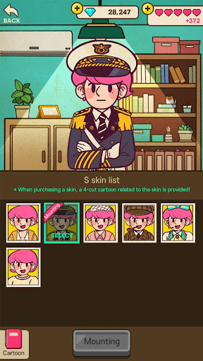 Detective S : Find the differences apkpoly screenshots 8