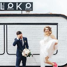 Wedding photographer Dmitriy Ivlev (Nicelogin). Photo of 27.07.2018