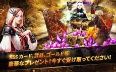モンスタークライ エターナル (MonsterCry Eternal): カードバトルRPGのおすすめ画像4
