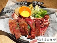 bistro88 義法餐酒館台南小西門店