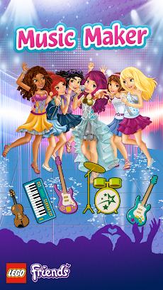 LEGO® Friends Music Makerのおすすめ画像1