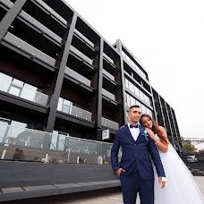 Wedding photographer Ekaterina Kuznecova (Katherinephoto). Photo of 09.12.2017