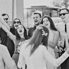 Wedding photographer Aleksey Syrkin (syrkinfoto). Photo of 02.04.2017