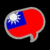 Taiwan Friend Finder