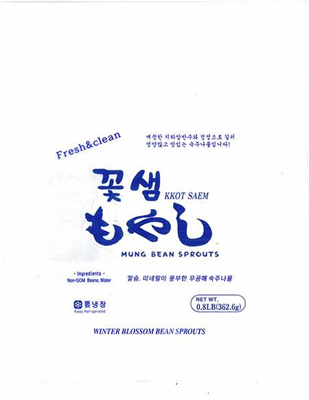 Front Label, Kkot Saem, Mung Bean Sprouts, 0.8 lb.