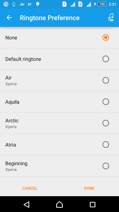 how to change ringtone id on android