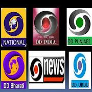 DD INDIA, SPORTS & DD CHANNELS LIVE