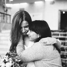 Свадебный фотограф Марго Тараскина (margotaraskina). Фотография от 07.03.2019