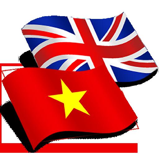 越南語英文翻譯 教育 App LOGO-硬是要APP