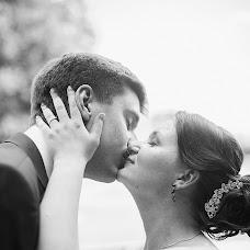 Wedding photographer Anastasiya Brayceva (fotobra). Photo of 29.09.2016