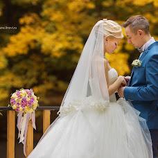 Wedding photographer Natasha Lineva (NatashaLineva). Photo of 21.09.2015