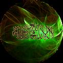 Sahih Al Bukhari (Free) icon