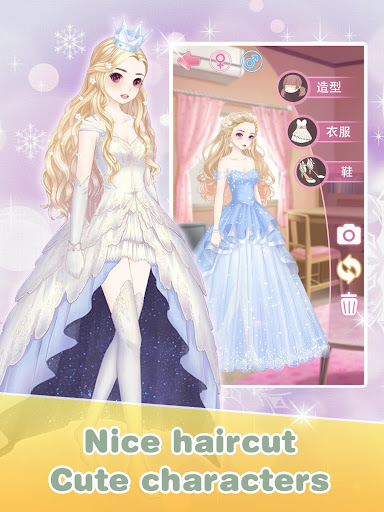 Wedding Salon marry me dress up 3.0 screenshots 8
