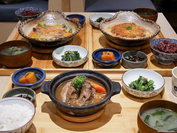 台北東區日式定食 GOHAN御飯食事処 國父紀念館延吉街的食堂,附台灣米吃到飽