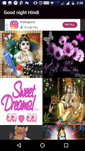 Good Night Krishna Gif Sms 2018 Apk Download Apkpureco