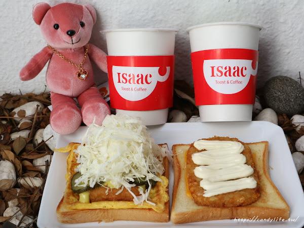 Isaac Toast & Coffee 台中惠來店韓國人氣吐司進軍台中!店裡有帥帥歐吧,買套餐還送奢華熊一隻,只到1/5!