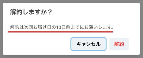 該当箇所をクリックすると設定した文言を確認することができます。