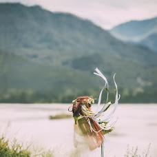 Wedding photographer Alena Boyko (Yate). Photo of 02.11.2017