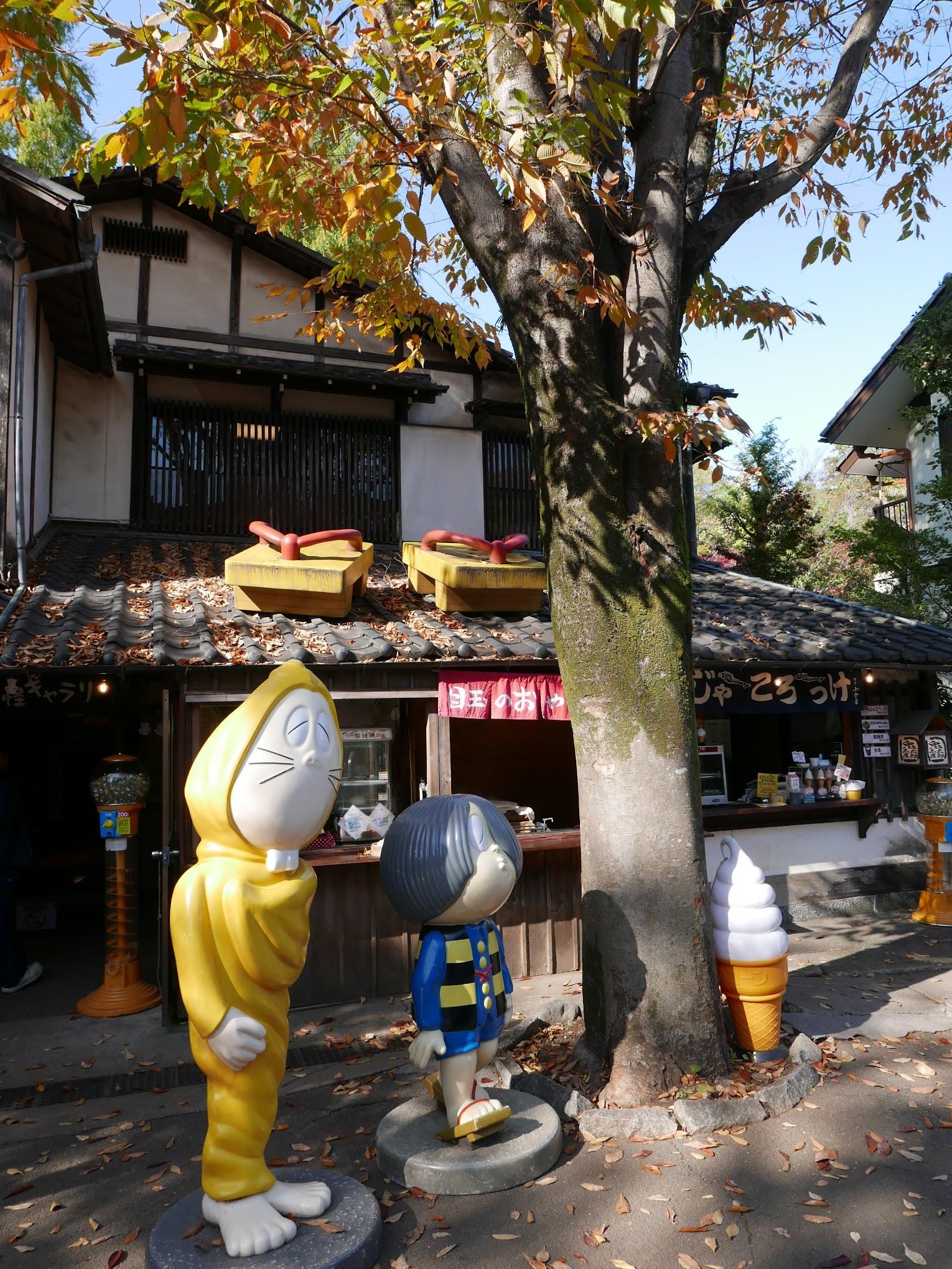 東京都調布市鬼太郎茶屋