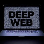 DeepWeb Hosting