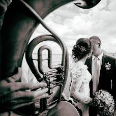 Wedding photographer Andrey Boytov (IrisLight). Photo of 05.02.2017